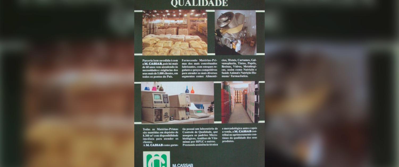 1988 | Ocorre a criação do Laboratório de Análises Químicas e da unidade de Nutrição e Ingredientes.